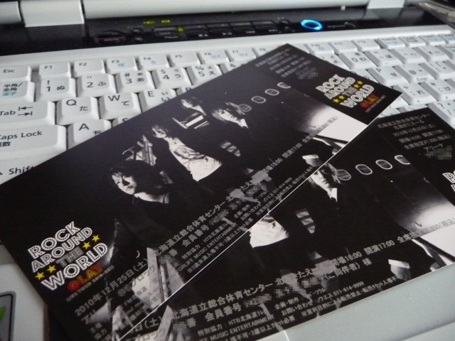 GLAY LIVE TOUR 2010-2011 ROCK AROUND THE WORLD inきたえーる1.jpg